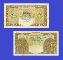 SYRIE 25 LIVRE 1947 - Syrie