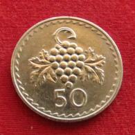 Cyprus 50 Mils 1981 KM# 41  Chipre Chypre Cipro Zypern - Cyprus