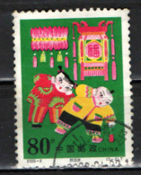 CINA - REPUBBLICA POPOLARE - 2000 - Spring Festival - USATO - 1949 - ... République Populaire