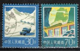 CINA - REPUBBLICA POPOLARE - 1977 - TRASPORTO IN CINA - USATI - 1949 - ... Volksrepublik