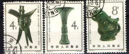 CINA - REPUBBLICA POPOLARE - 1964 - Sacrificial Bronze Vessels Of Yin Dynasty, Prior To 1050 B.C. - USATI - Usati