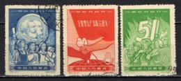 CINA - REPUBBLICA POPOLARE - 1959 - INTERNATIONAL LABOR DAY - USATI - 1949 - ... Repubblica Popolare