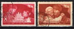 CINA - REPUBBLICA POPOLARE - 1958 - RITORNO IN PATRIA DEI VOLONTARI CINESI IN COREA - USATI - Usati