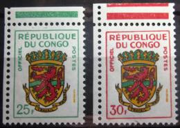 CONGO                     Service 1/2                            NEUF** - Neufs