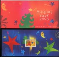 Bloc Souvenir N°3 / MEILLEURS VOEUX 2005 / Avec Carton De Protection Illustré D'origine / ** MNH. TB - Souvenir Blocks & Sheetlets