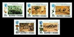 North Korea 1992 Mih. 3296/300 Human Life In The Primitive Society MNH ** - Corea Del Norte