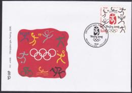 Croatia, Beijing Summer Olympics, 2008, FDC - Sommer 2008: Peking