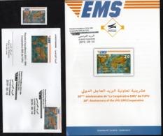 2019 - Tunisia - 20th Anniversary Of The UPU's EMS Cooperative - Flyer + FDC+ Complete Set 1v.MNH** - Tunisia