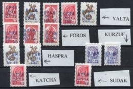 1993 Crimea KRIM Overprinted YALTA, FOROS, HASPRA, KURZUF, KATCHA & SUDAK Set Of 14 MNH Stamps - Ukraine