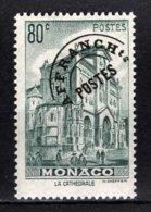 ** MONACO 1943 / 1951 - N° 2 -  NEUF** /13 - Préoblitérés