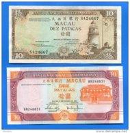 Macao  2  Billets  Neuf - Macau