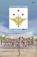 Djibouti 2018 Djibouti Armed Forces   S201810 - Djibouti (1977-...)