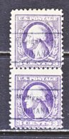 U.S. 530   Perf. 11   (o)   IND.  STATE   1918-20  Issue - Precancels