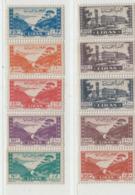 E11 - Lebanon 1947 Complete Set MNH Bay Of Jounieh & Grand Serial - Lebanon
