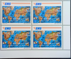 Lebanon NEW 2019 MNH - Joint Issue Stamp, EMS (Express Mail Service) - Corner Blk-4 - Lebanon