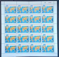 Lebanon NEW 2019 MNH - Joint Issue Stamp, EMS (Express Mail Service) - FULL SHEET - Lebanon