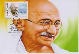 GREECE UNOFFICIAL MAXIMUM CARD 2019/150 YEARS SINCE THE BIRTH OF GANDHI-7/9/19 - Mahatma Gandhi