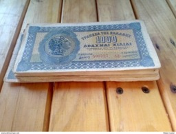 GREECE -1000 DRACHMAI 1941 - BUNDLE LOT 100 BANKNOTES - Grecia