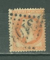 France    31  Ob  TB - 1863-1870 Napoleon III With Laurels