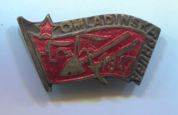 Youth Labor Action / Voluntary Work Radna Akcija Yugoslavia - Railway Montenegro, Vintage Pin, Badge, Abzeichen, Enamel - Associations