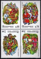 Tajikistan 2006 Set 4 V  Tête-bêche MNH Orient Tales - Cultures