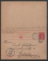 GIBRALTAR - QV / 1895 ENTIER POSTAL DOUBLE - REPONSE PAYEE POUR L ALLEMAGNE -LEIPZIG (ref LE352) - Gibraltar