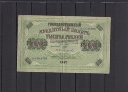 RUSSIA 1917  1000 Rub - Rusia