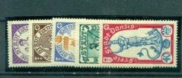 Danzig, Denkmale, Nr. 276 - 280 Postfrisch ** - Danzig