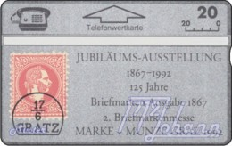 AUSTRIA Private: *Jubiläum Graz* - SAMPLE [ANK P56] - Autriche