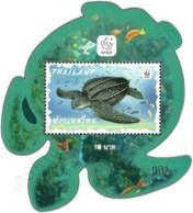 WWF: Preserved Wild Animals (373) (MNH) - Thailand