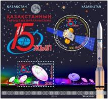 Kazakhstan 2019.Block.15 Years Of Space Communications In Kazakhstan.New. !!! - Telecom