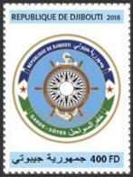 Djibouti 2018  Djibouti Coast Guard  S201810 - Djibouti (1977-...)