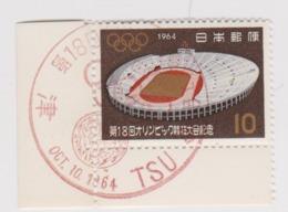 J.O. DE TOKYO 1964:  Timbre De 10 S.  Avec Oblitération Des Jeux, CDF - Zomer 1964: Tokyo