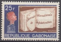 N° 230 - X X - ( E 306 ) - Gabon (1960-...)