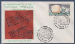= Exposition Du Xème Anniversaire Du Cercle Philatékique France-U.R.S.S. Paris 15-16.XII.1962 Timbre 1360 Enveloppe - Marcophilie (Lettres)
