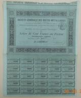 ACTION - Sté Générale DES BOITES METALLIQUES ( Systèmes Brevetés A Ouverture Facile ) 01 Avril 1893 - TRES RARE - Industrie