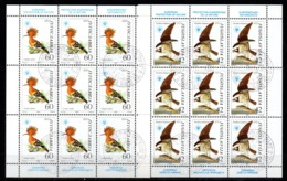 Selrie En Pliego De 9 Sellos  Nº 1978/9  Yugoslavia - 1945-1992 República Federal Socialista De Yugoslavia