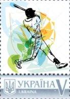 Ukraine 2018, Sport, Baseball, 1v - Ukraine