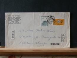 A10/547   LETTRE POUR LA BELG.  1966 - 1945-... República De China