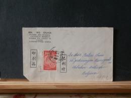 A10/548   LETTRE POUR LA BELG. - 1945-... República De China