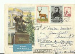 Enveloppe Envoyer De Russie A Paris - Storia Postale