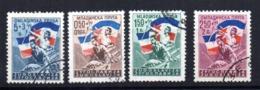 Serie   Nº 449/52  Yugoslavia - 1945-1992 República Federal Socialista De Yugoslavia
