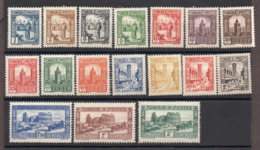 Tunisie  N°161 à 177 N* TB Cote 25 Euros !!! - Tunisie (1888-1955)