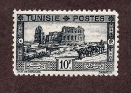 Tunisie  N°179 N* TB Cote 65 Euros !!! - Tunisie (1888-1955)