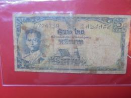 THAILANDE 1 BATH 1955 CIRCULER (B.7) - Tailandia