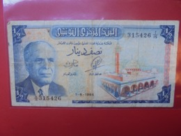 TUNISIE 1/2 DINAR 1965 CIRCULER (B.7) - Tunisie