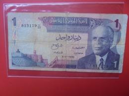 TUNISIE 1 DINAR 1972 CIRCULER (B.7) - Tunisie