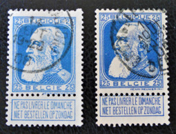 LEOPOLD II 1905 - OBLITERES - YT 776 + 76a - VARIETES DE TEINTES ET D'OBLITERATIONS - 1905 Grosse Barbe