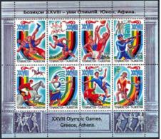 Tajikistan 2004 MS MNH Olympic Games Greece Athens - Summer 2004: Athens - Paralympic