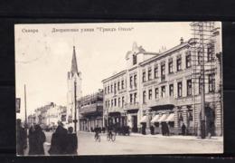 POSTCARD-RUSSIA-SAMARA-SEE-SCAN - Russia